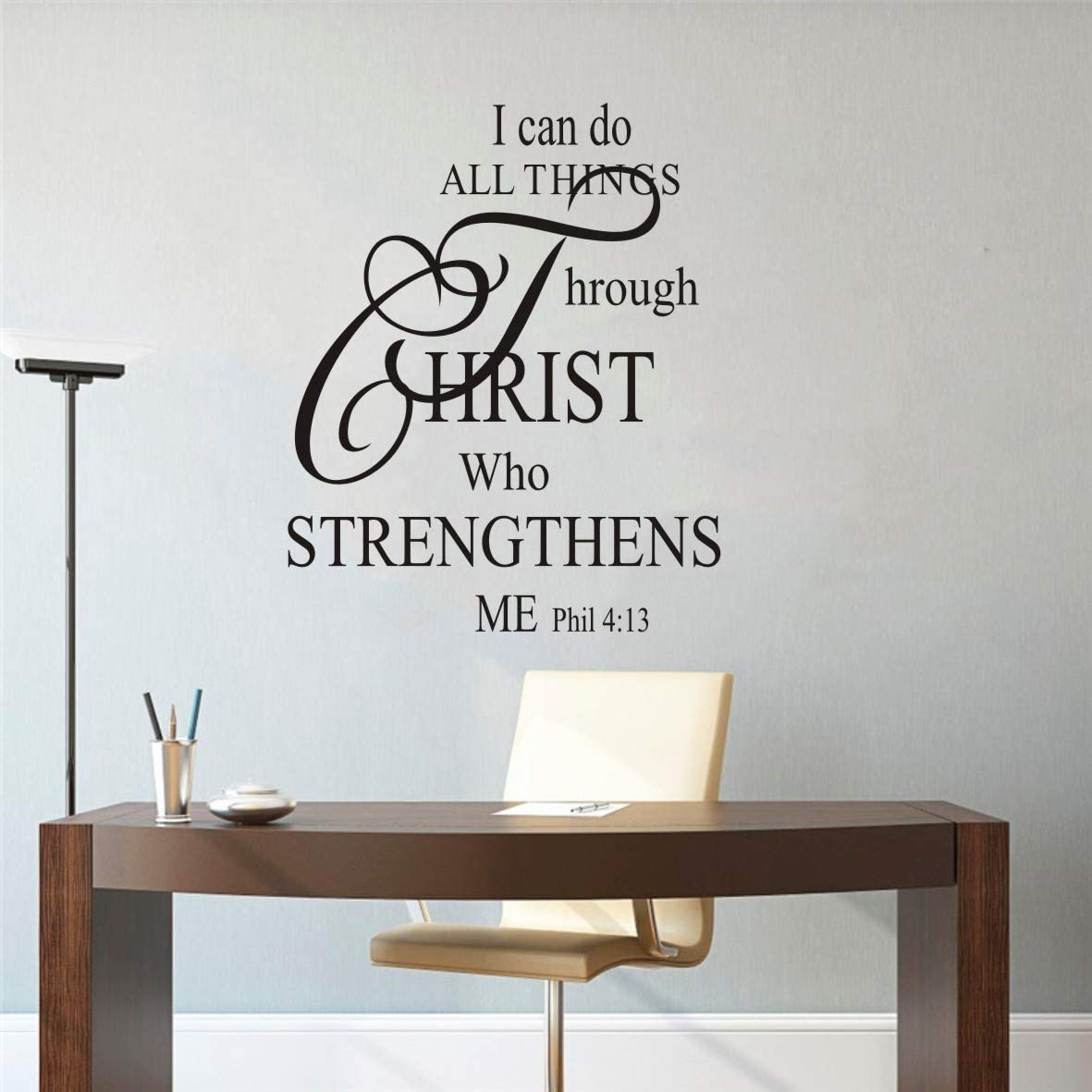 Vinyl Bible Verse Wall Sticker Joshua Psalm Wall Art Inspirational Quotes and Saying Home Decor Mural Sticker (AY1433 I can do All Things 42x55cm)