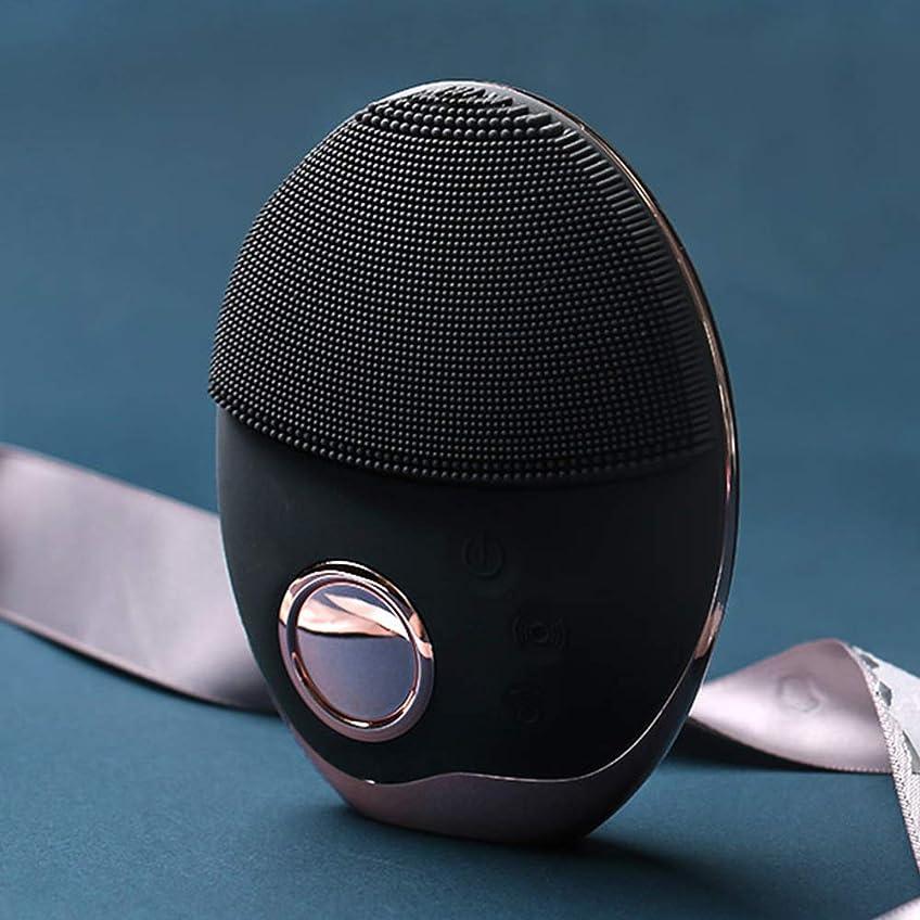 洗顔ブラシ携帯用世帯の防水および電気の深い清潔になる剥離の表面マッサージャー