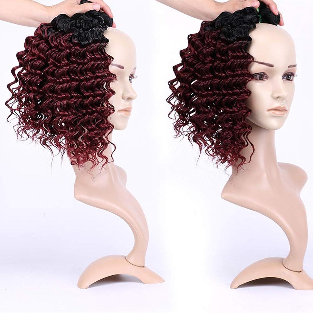 解決連鎖振り向くMayalina ブラジルの髪の深い波髪織り3バンドル - ワインレッドの髪の束混合長さ(16