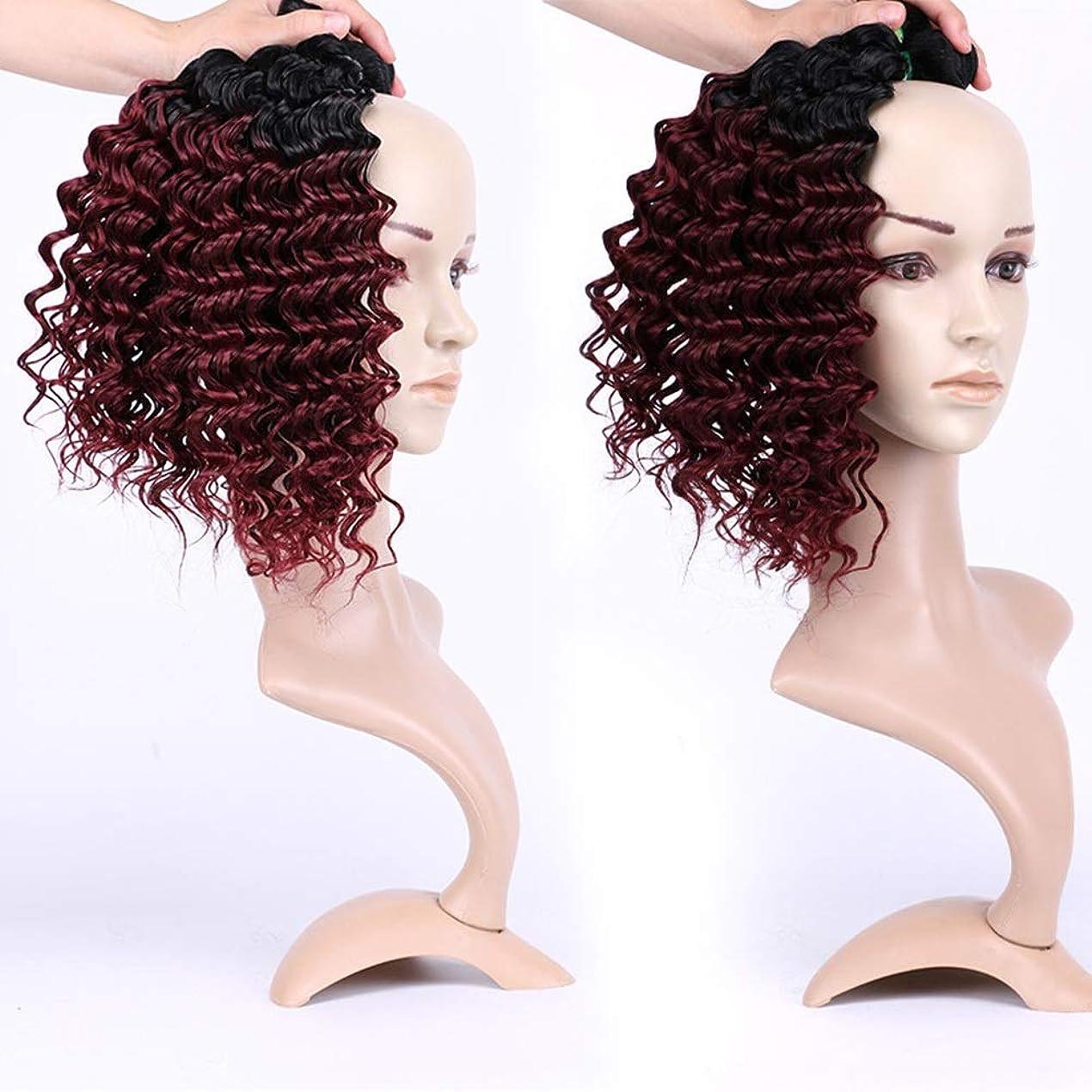 ウイルス著名な極めて重要なMayalina ブラジルの髪の深い波髪織り3バンドル - ワインレッドの髪の束混合長さ(16