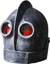 Hongzhi Craft The Iron Giant Head Mask Halloween Robot Latex Mask Cosplay Alien Costume