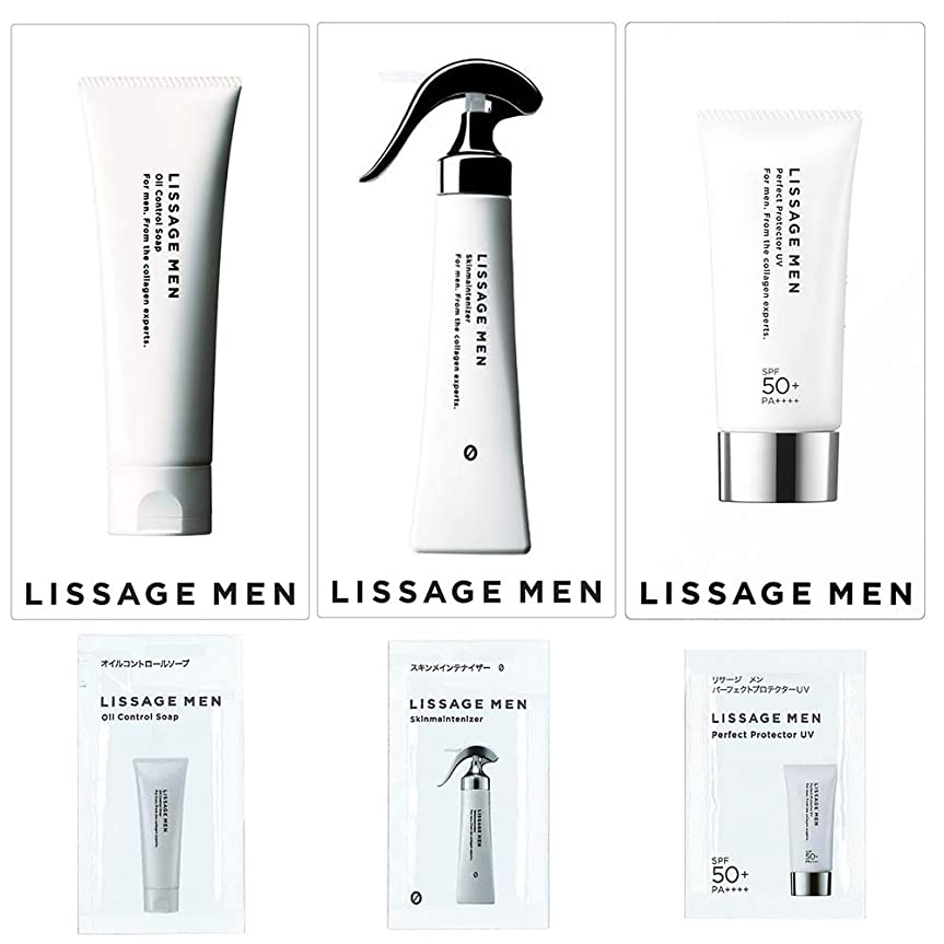 部海嶺シールリサージメン メンズ フェイスケア 3点セット 洗顔&化粧水&UV(サンプルセット) 【実質無料サンプルストア対象】