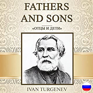 Fathers and Sons [Russian Edition] cover art