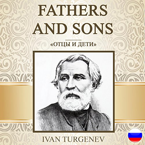 Fathers and Sons (Russian Edition) cover art