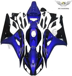 New Blue Black Fairing Fit for HONDA 2006 2007 CBR1000RR CBR 1000RR Injection Mold ABS Plastics Aftermarket Bodywork Bodyframe Kit Set 06 07