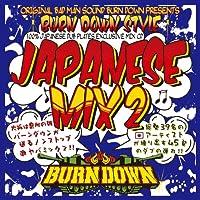 BURN DOWN STYLE JAPANESE MIX 2