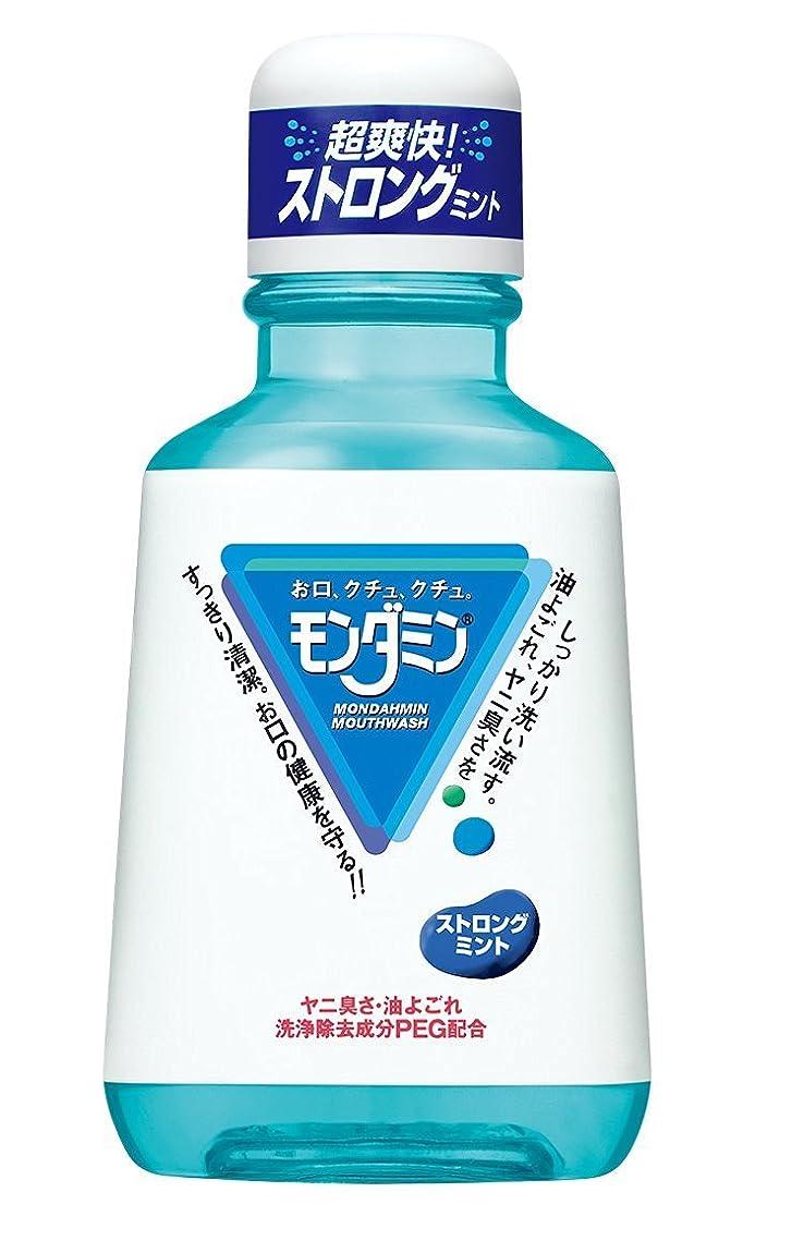 トンアマチュア骨髄【アース製薬】モンダミン ストロングミント 80ml ×10個セット