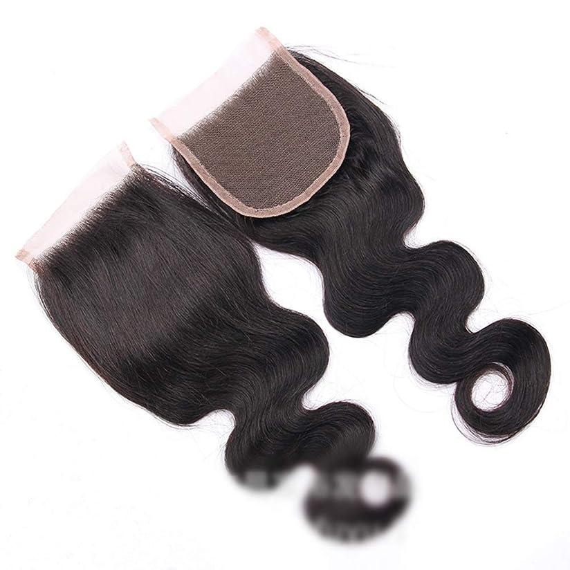 流星ミシン渇きYESONEEP ブラジル実体波レース閉鎖無料パート100%バージン人間の髪の毛の閉鎖ナチュラルカラービッグウェーブウィッグ (色 : 黒, サイズ : 20 inch)