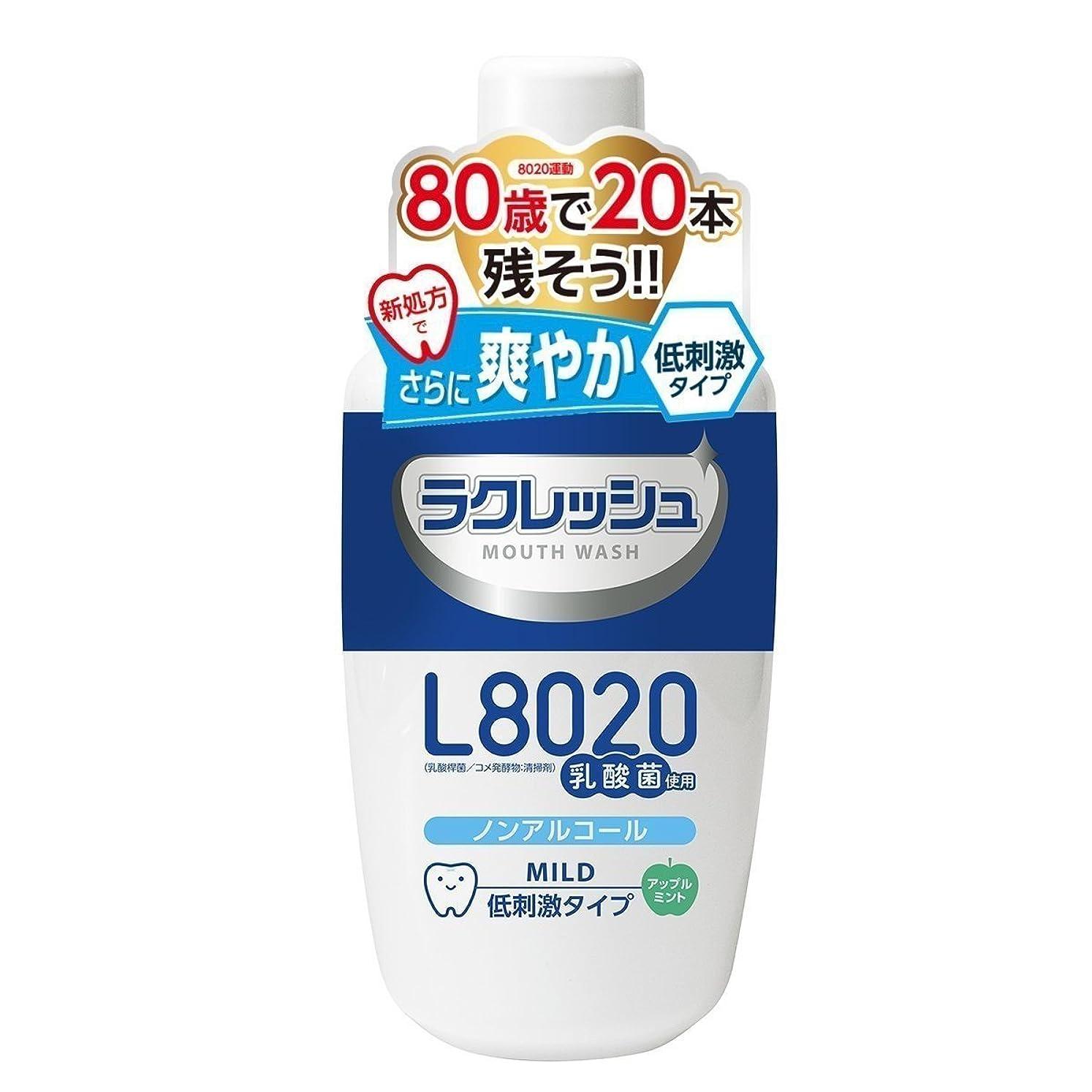 キャロライン浸したガチョウ○ ラクレッシュ L8020菌使用 マウスウォッシュ ノンアルコールタイプ 300mL×48個セット 2ケース分