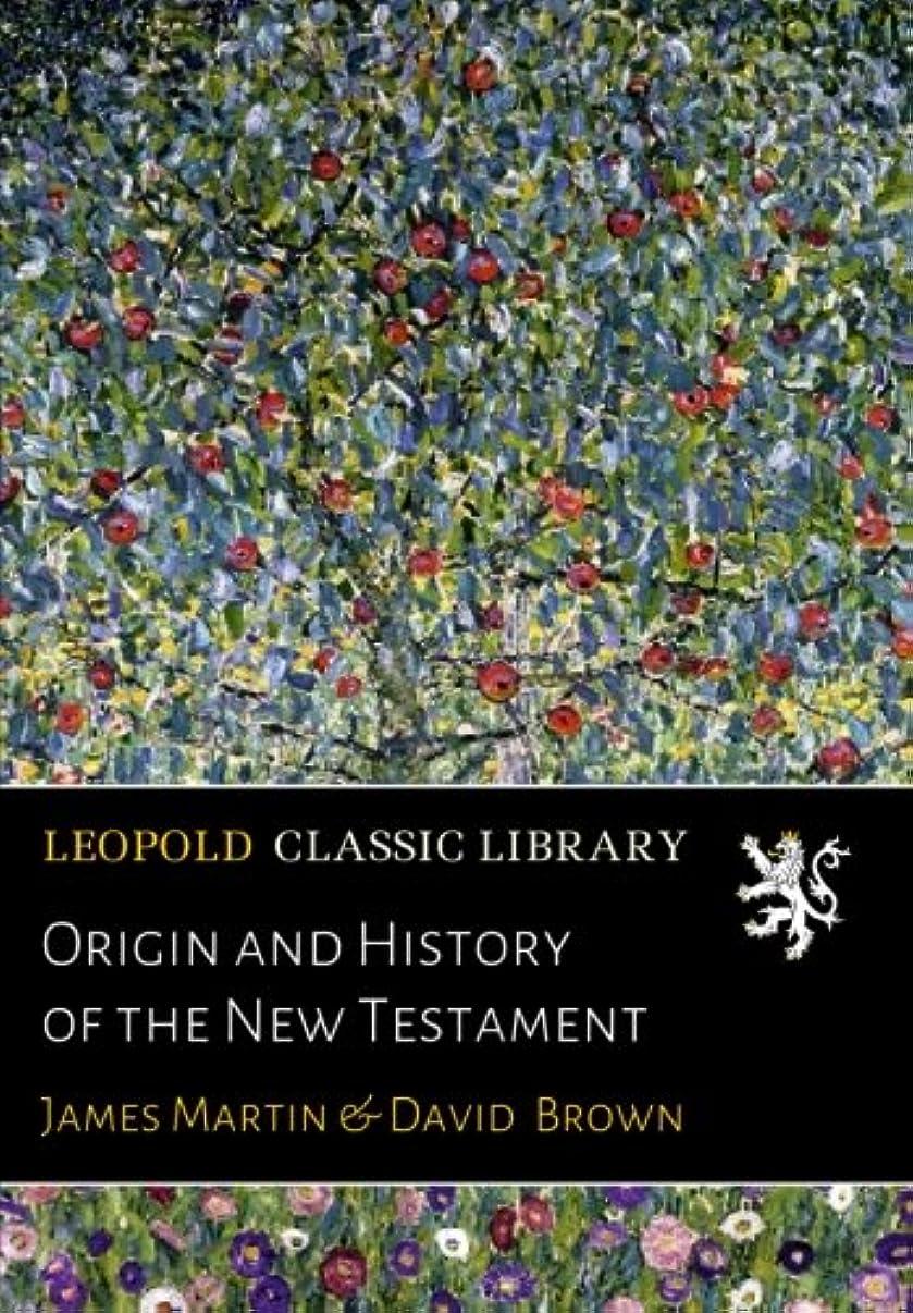 朝の体操をするリビジョン復活するOrigin and History of the New Testament