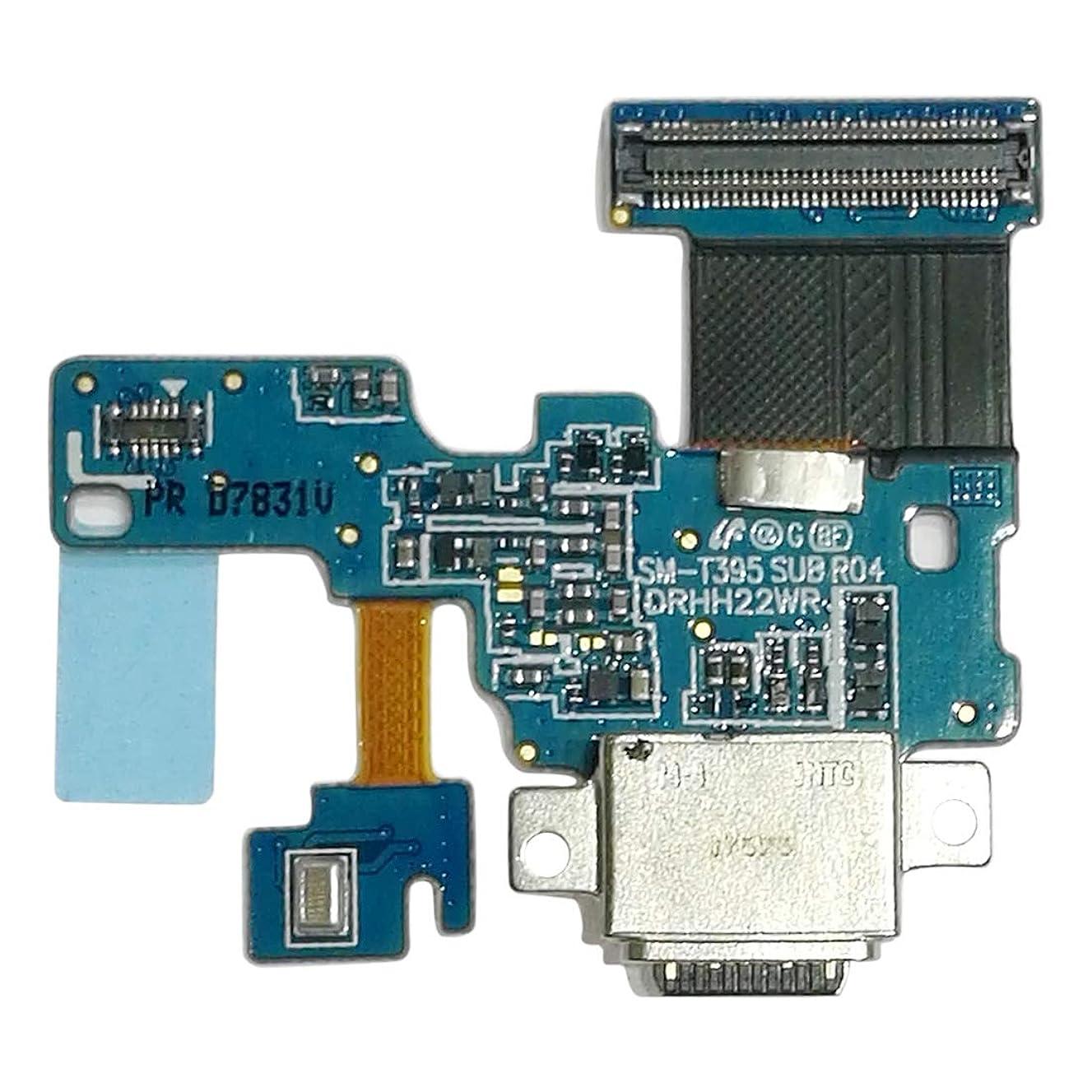 シャーロットブロンテエンディングラメ電話修理パーツ ギャラクシータブアクティブ2 8.0 LTE / T395用充電ポートボード 電話スペアパーツ