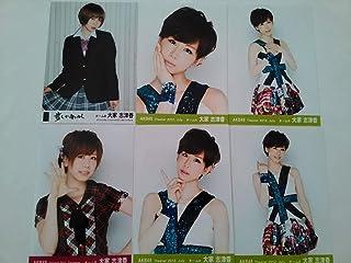 大家志津香 AKB48 生写真 6枚セット 2012 July 7月 コンプ 月別 前しか向かねえ December 12月