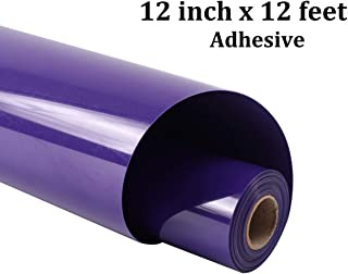 guangyintong Adhesive Heat Transfer Vinyl for T-Shirts 12