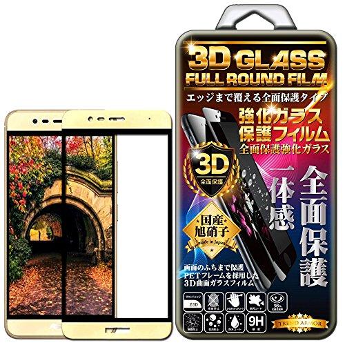 Asus ZenFone 3 Max ZC520TL 強化ガラスフィルム 5.2インチ ゴールド フィルム 3D 全面 ガラスフィルム 保護フィルム 強化ガラスフィルム 【TREND】3D曲面デザイン 98%透過率 高透明度 気泡ゼロ HD画面 硬度9H 飛散防止 指紋・汚れ防止