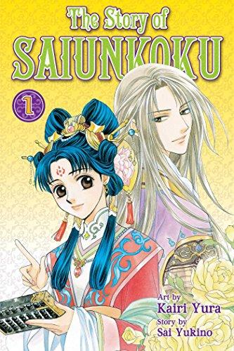 Story of Saiunkoku Volume 1.