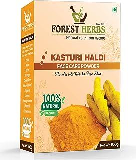 Forest Herbs 100% Natural Organic Pure Kasthuri Manjal Wild Turmeric Powder, 100g