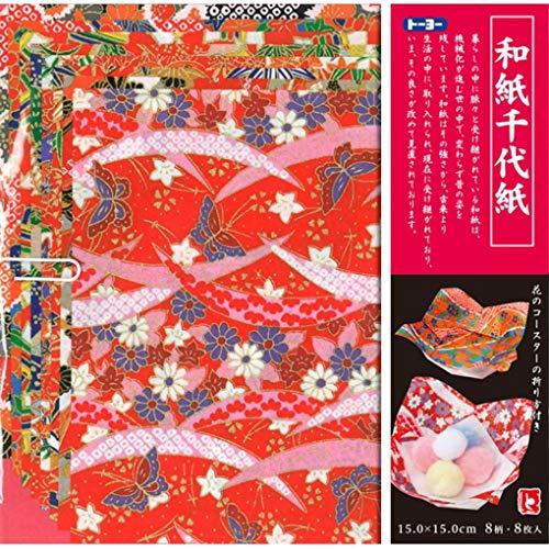 TOYO Origami-Papier Washi Chiyogami 15cm Origami-Papier 8 Muster Rote Basis Japan