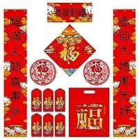 中国の新年の連句ギフトパック中国の旧正月の装飾品祝福ステッカー絶妙なウィンドウステッカーギフトバッグ (色 : Red)