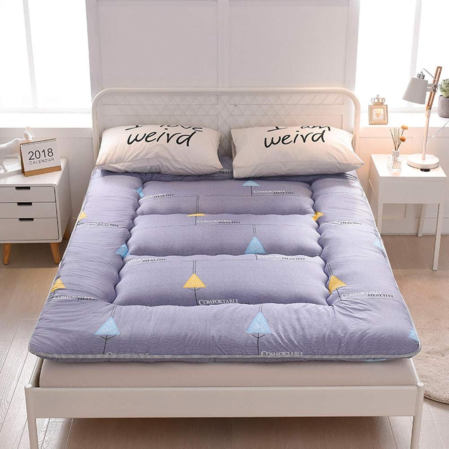 QWERTYUI Folding Tatami Floor mat, Thickened Ground Floor Sleeping pad Tatami mats Mattress Mattress Topper-H 90x200cm(35x79inch)