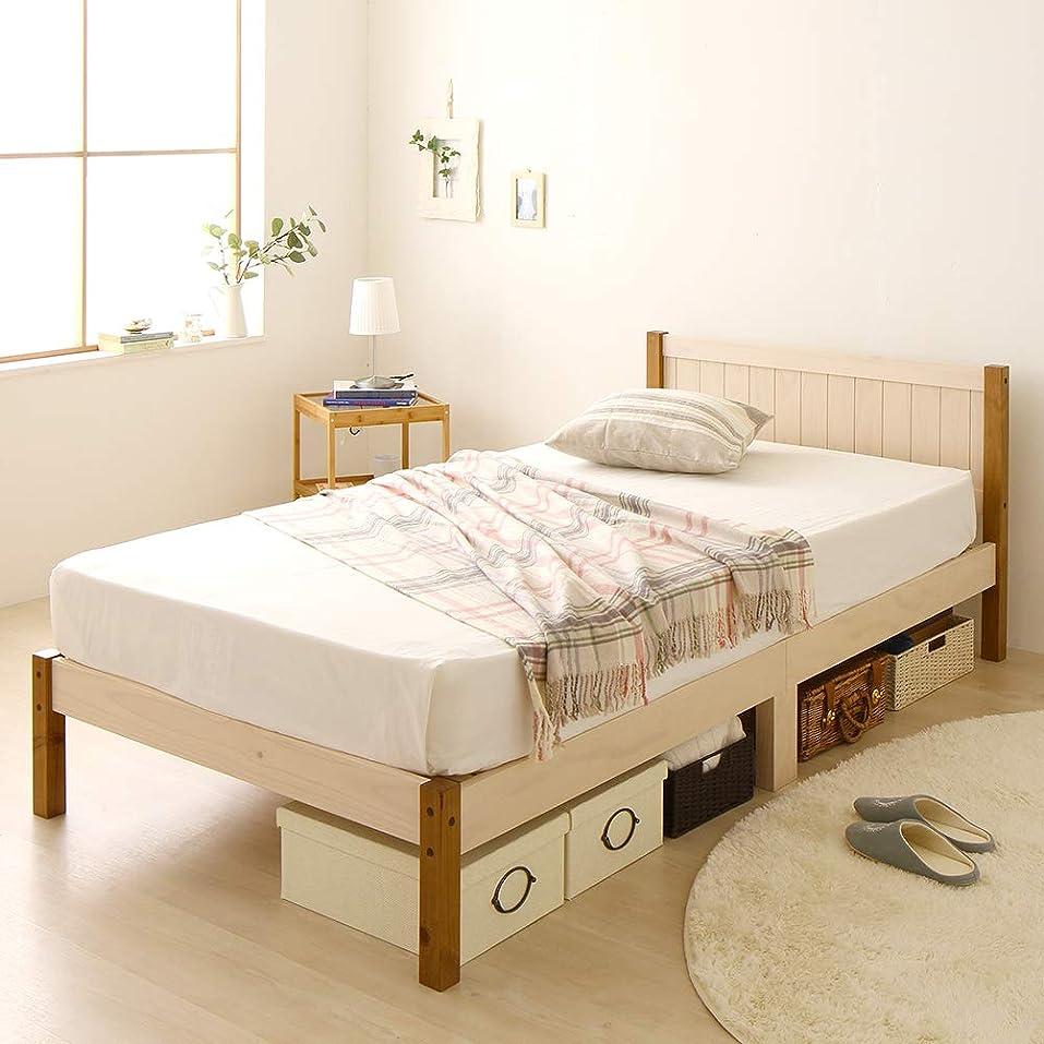 胃頑固な食用カントリー調 天然木 すのこベッド シングル(フレームのみ)『Mina』ミーナ ホワイトウォッシュ(白)×ライトブラウン