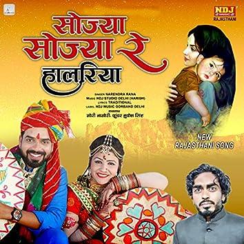 Sojya Sojya Re Halriya - Single