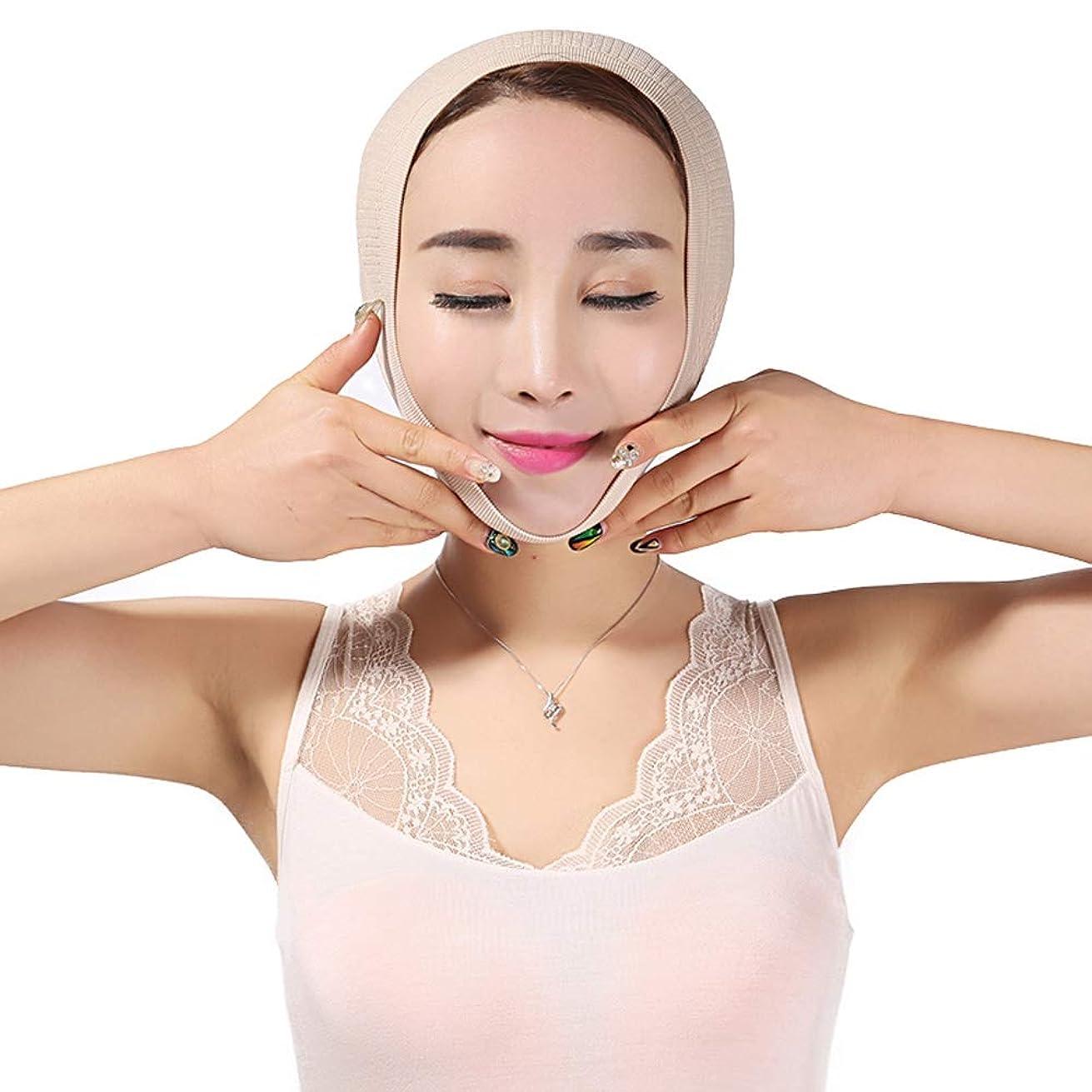 乱れ混合フレキシブル薄い顔ベルト、Vフェイス包帯通気性軽量ストレッチは、顔の皮膚の昇降ファーミング防止フェイシャル?ルーピングダブルチンリデューサースリープアーティファクトマスク (Color : A)