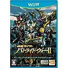 仮面ライダー バトライド・ウォーII プレミアムTV&MOVIEサウンドエディション - Wii U