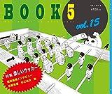 BOOK5 15号 特集:楽しいサッカー