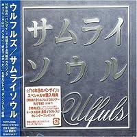 Samurai Soul by Ulfuls (2006-01-25)