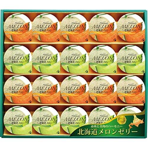 (金沢兼六製菓) 北海道メロンゼリー (2種類×10個)20個 ギフトセット