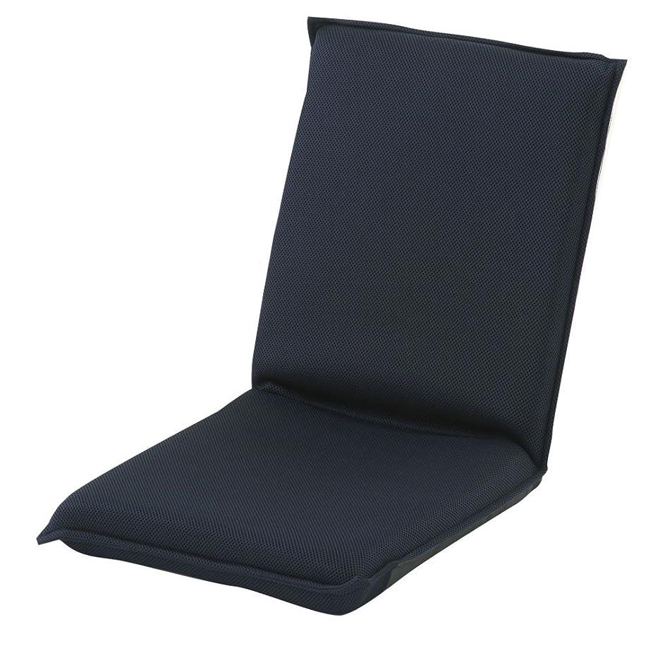 にやにや意外思慮深いぼん家具 座椅子 軽量 コンパクト 折りたたみ リクライニング メッシュ 角度調節 収納 ネイビー
