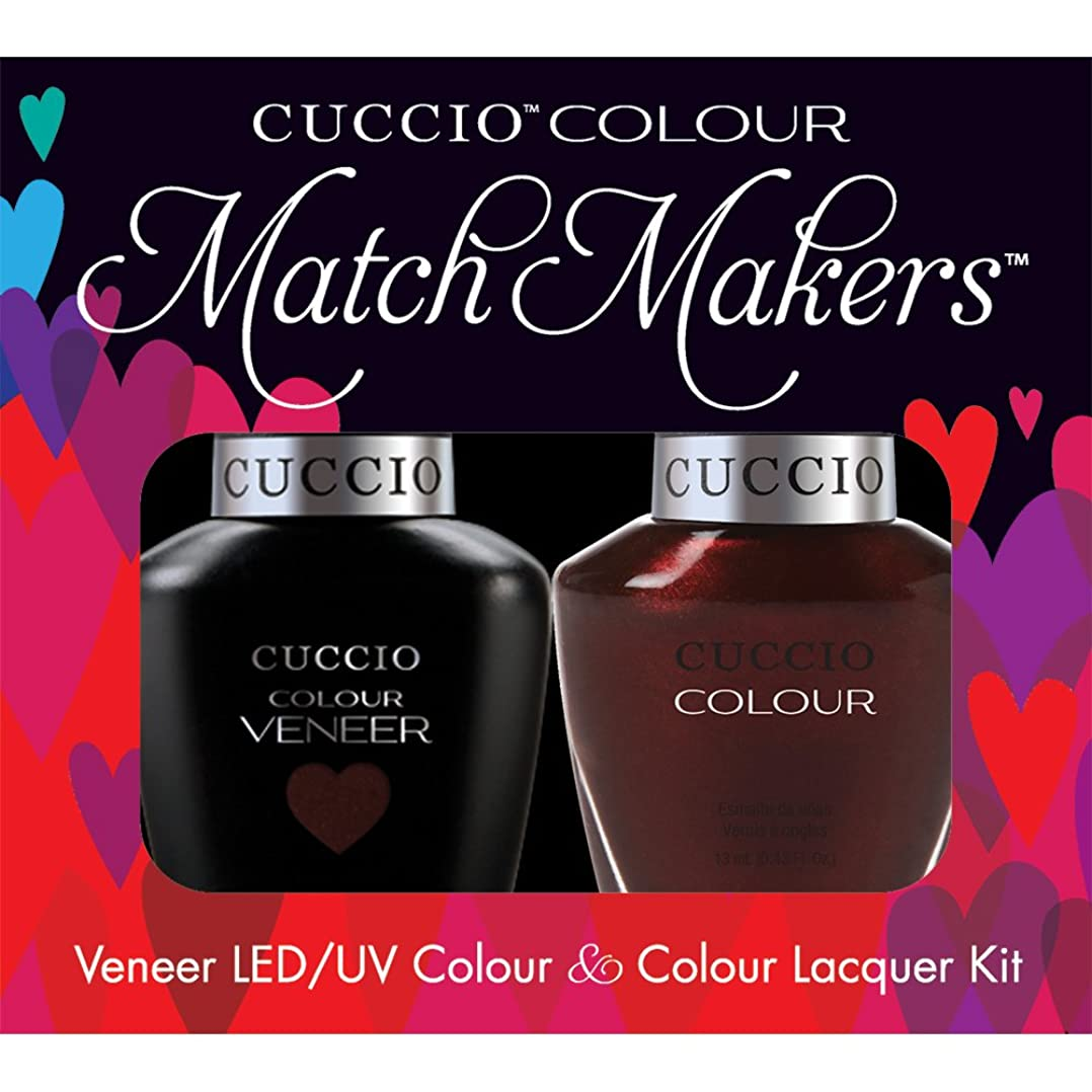 辞書富思いやりのあるCuccio MatchMakers Veneer & Lacquer - Beijing Night Glow - 0.43oz / 13ml Each