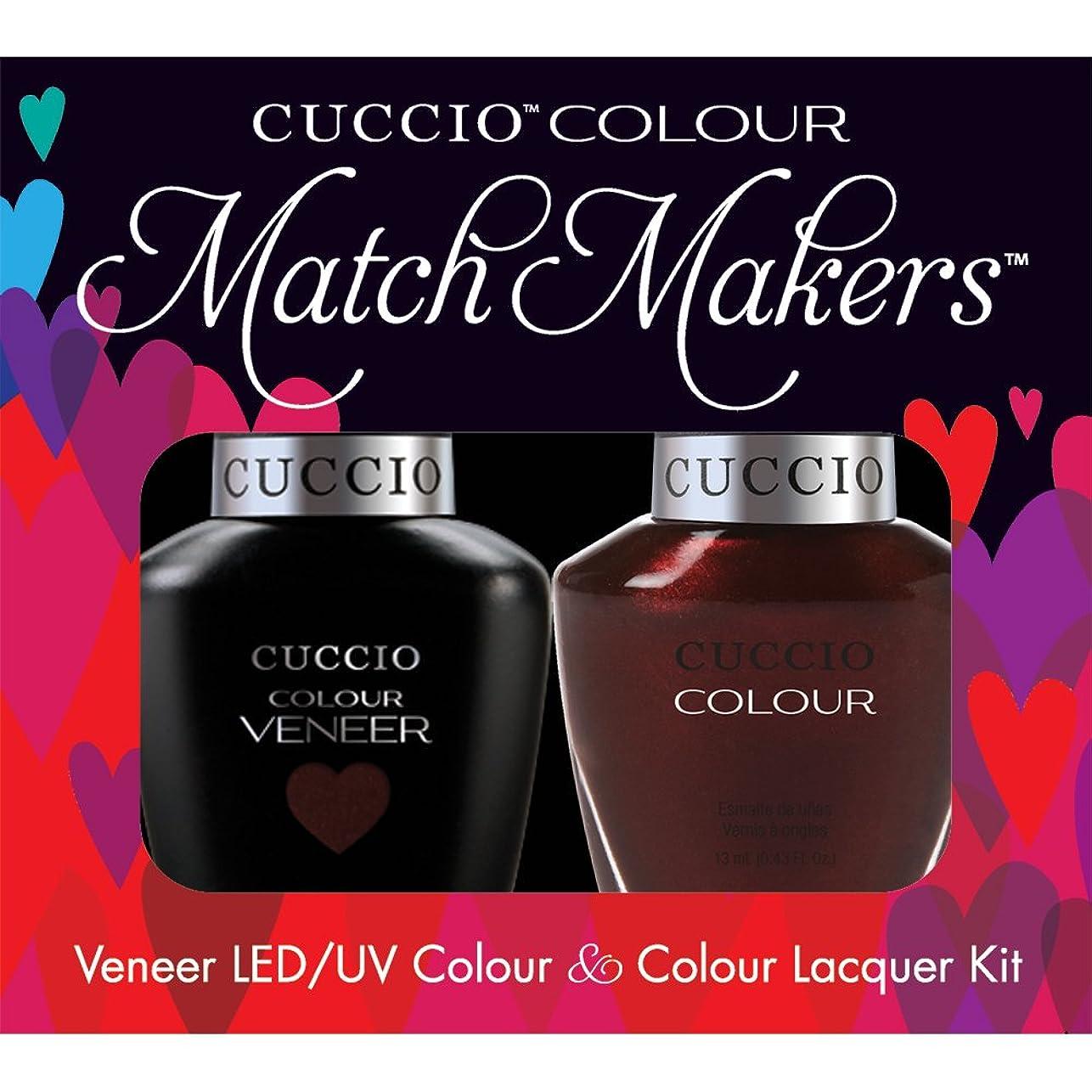 激しい人気の延ばすCuccio MatchMakers Veneer & Lacquer - Beijing Night Glow - 0.43oz / 13ml Each