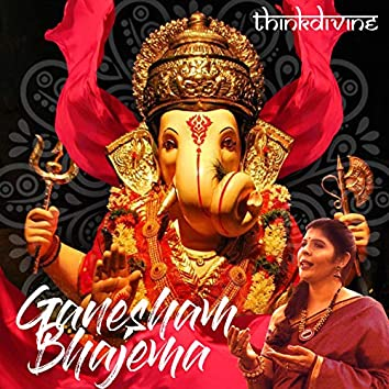 Ganesham Bhajema