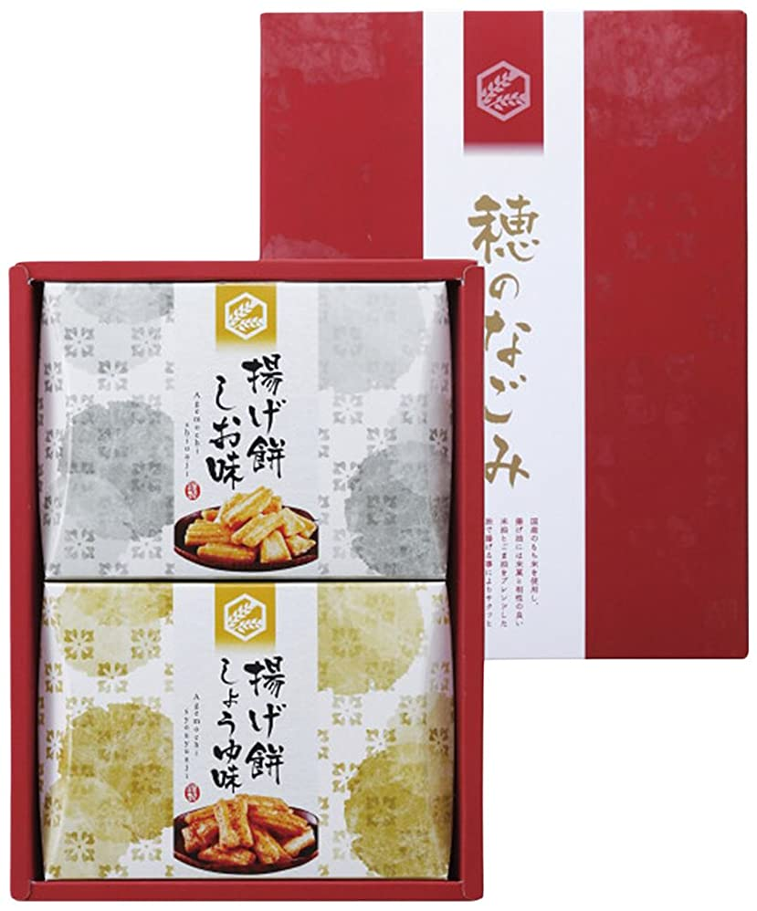 ストリップエスニックシェフ米菓 穂のなごみ OK-AO 215-344-07