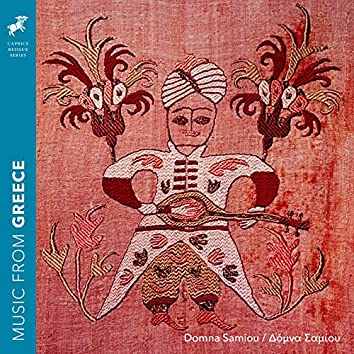 Music from Greece