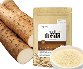 100g (0.22LB) Top Grade Purely Natural Organic Yam Rhizome Extract 100% Powder Herbal Tea scented tea Flower tea Botanical tea herbs tea Green tea Raw tea Flowers tea Health Tea Chinese tea