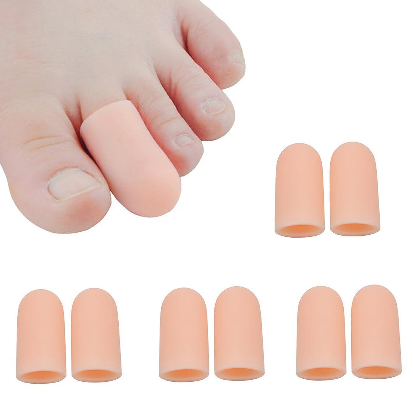 通り想像力豊かな入植者足指保護キャップ つま先プロテクター 足先のつめ保護キャップ シリコン (肌の色)