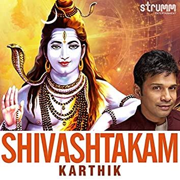 Shivashtakam - Single