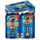 【ビール】キリン一番搾り 糖質ゼロ [ 350ml×24本 ]