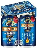 【糖質ゼロ】【ビール】キリン一番搾り 糖質ゼロ [ 350ml×24本 ]