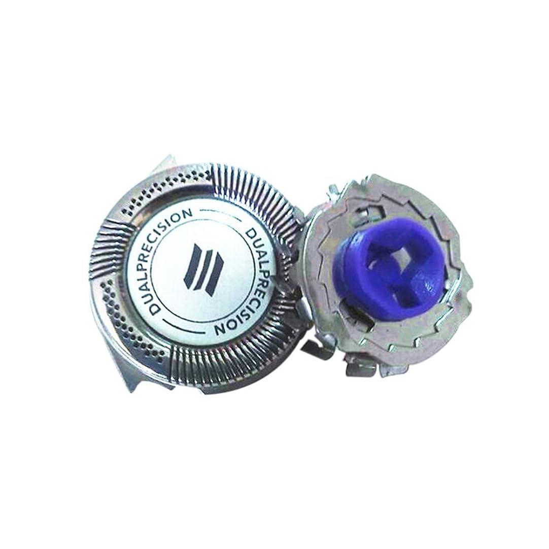ドライブ不忠名前でHZjundasi Replacement シェーバー Razor Head for Philip PT725 7325XL AT750 HQ6070