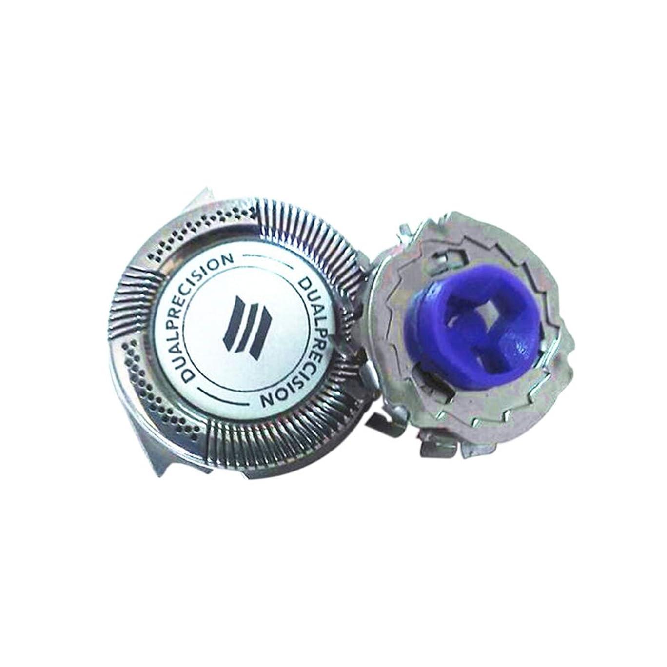 怒って変成器高度なHZjundasi Replacement シェーバー Razor Head for Philip PT725 7325XL AT750 HQ6070