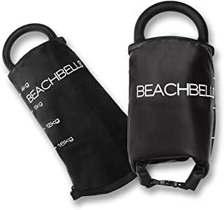 BEACHBELL SINGLE portable kettlebell multi-weight to 16kg / 35 lbs - saves buying multiple weights as one BEACHBELL does a...