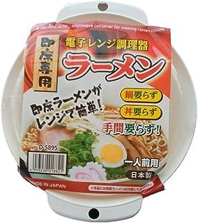 Microwave Bowl for Cooking Rapid Ramen Noodle [Japan Import]