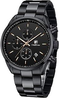 Cheetah, orologio da uomo alla moda in acciaio inox, cronografo, analogico, al quarzo, impermeabile, con data