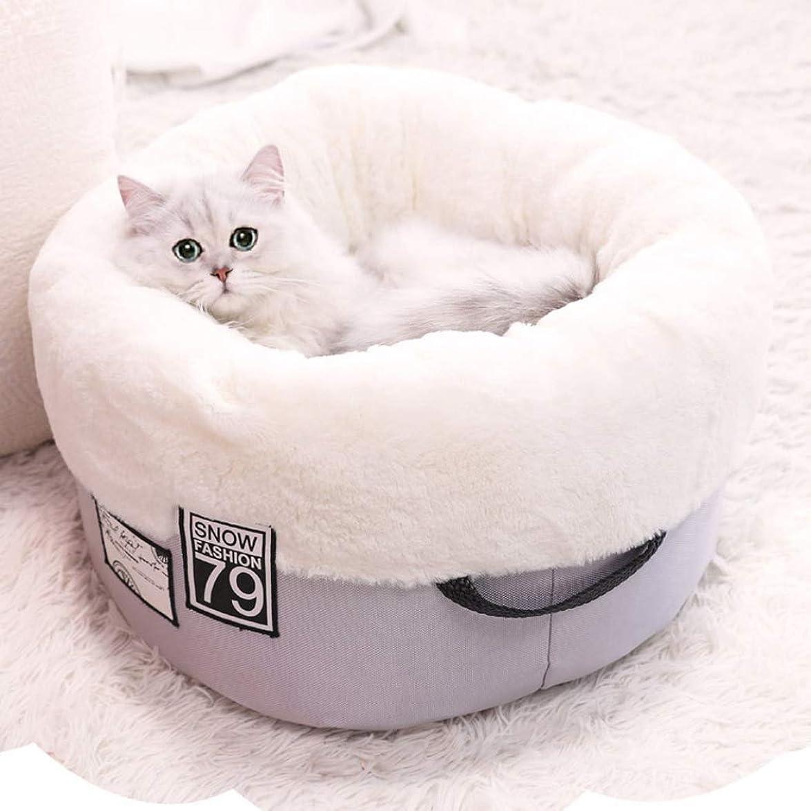結果として航海のエアコン猫用ベッド 犬用ベッド 丸型 円形 可愛い おしゃれ インテリア ねこ 小型犬 ペットベッド ペット用マット クッション ふわふわ もこもこ 型崩れにくい 通年利用 ストレス解消 リラックス休憩 安眠