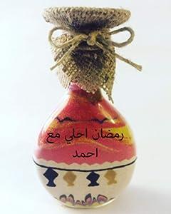 رمضان احلي مع احمد زجاجه مرسومه بالرمال