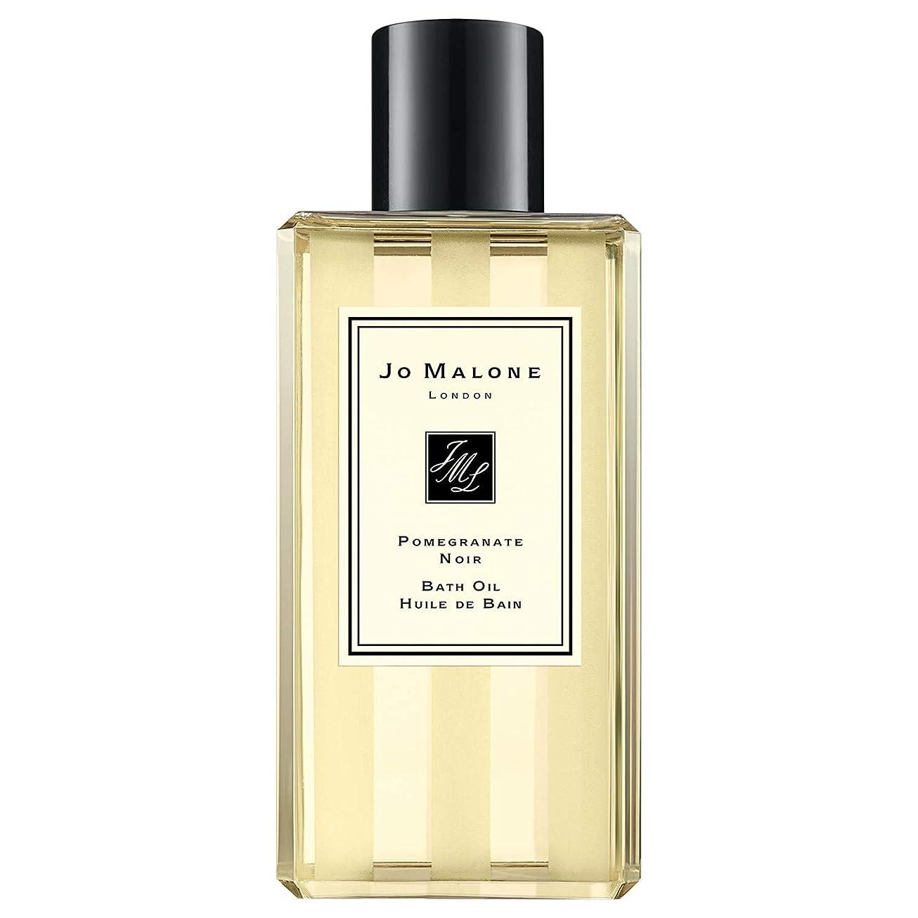 共和国恐ろしい欠かせない[Jo Malone ] ジョーマローンロンドンザクロノワールバスオイル250ミリリットル - Jo Malone London Pomegranate Noir Bath Oil 250ml [並行輸入品]
