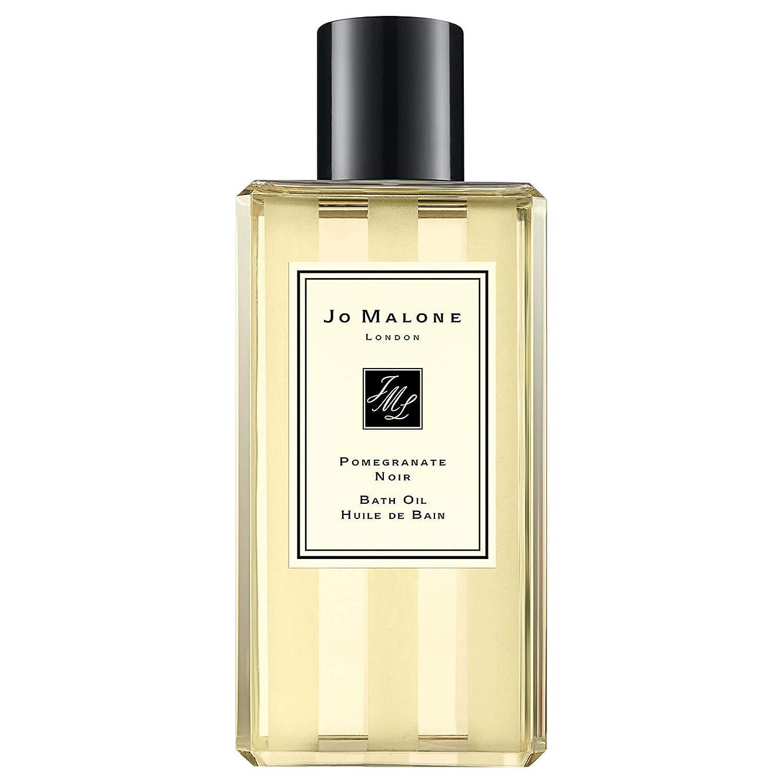 右滅多湿った[Jo Malone ] ジョーマローンロンドンザクロノワールバスオイル250ミリリットル - Jo Malone London Pomegranate Noir Bath Oil 250ml [並行輸入品]